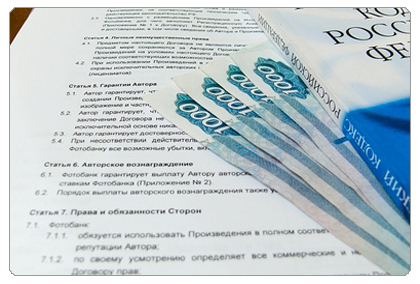 Взыскать долг по договору займа